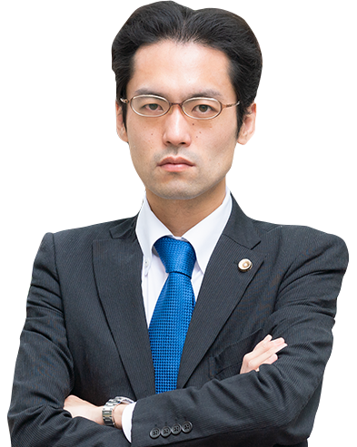 弁護士 齋藤健博